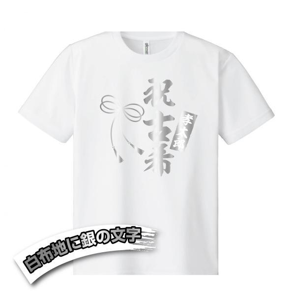 古希祝い プレゼント 祝い 贈り物 名入れ Tシャツ|d-pop-pro|08