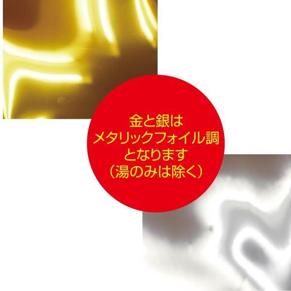 古希祝い プレゼント 祝い 贈り物 名入れ Tシャツ|d-pop-pro|09