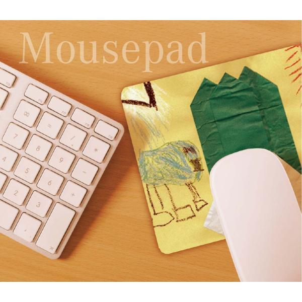 マウスパッド 子供の絵で作る雑貨 子供の絵 アートデザイン オリジナルグッズ 子供誕生日プレゼント|d-pop-pro