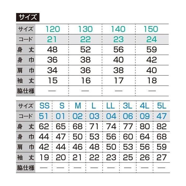三国志Tシャツ 多彩ワード編|d-pop-pro|10