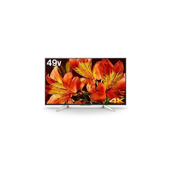 ソニー 49V型 4K対応液晶テレビ BRAVIA(ブラビア)(android tv)(4Kチューナー別売) KJ-49X8500Fの画像