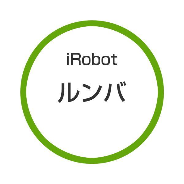 iRobot ルンバi7+ i755060の画像