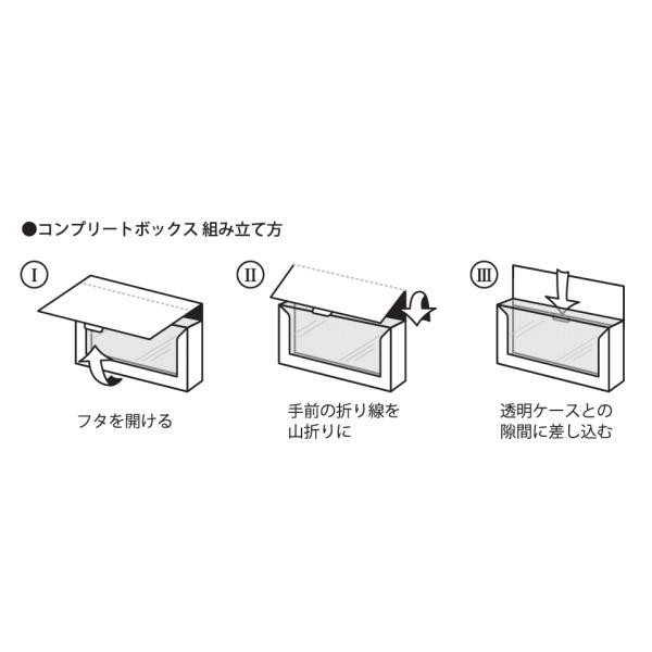 シュヴーアンサンブル ヘアカラートリートメント 初音ミク パッケージ コンプリートボックス 8色入り 巡音ルカ KAITO MEIKO 鏡音リン・レンの特別パッケージ|d-shopstyle|05