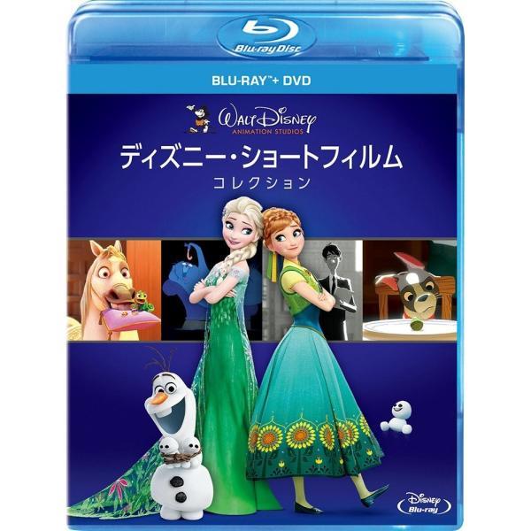 新品 声優 ピエール瀧 ディズニー・ショートフィルム・コレクション Blu-ray ブルーレイ+DVD アナと雪の女王 PR d-suizan-p