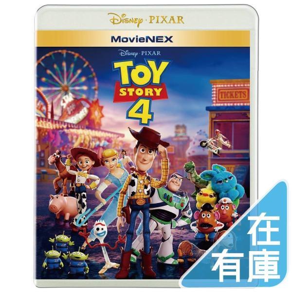 (プレゼント用ギフトラッピング付) トイ・ストーリー4 MovieNEX ブルーレイ+DVD Blu-ray Disney ディズニー TOY STORY PR