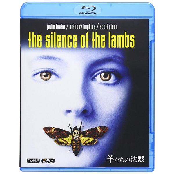 新品 廃盤 送料無料 羊たちの沈黙 Blu-ray ブルーレイ PR