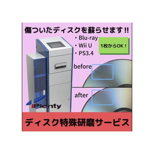 d-suizan-p_polishing-service2