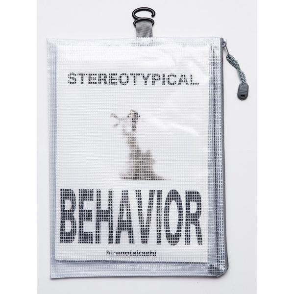 平野タカシ『STEREOTYPICAL BEHAVIOR』|d-tsutayabooks|05
