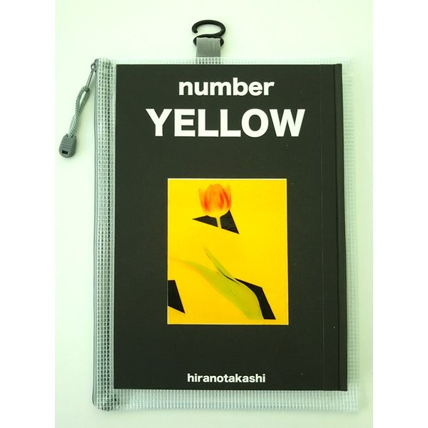 平野タカシ『NUMBER YELLOW』|d-tsutayabooks|02