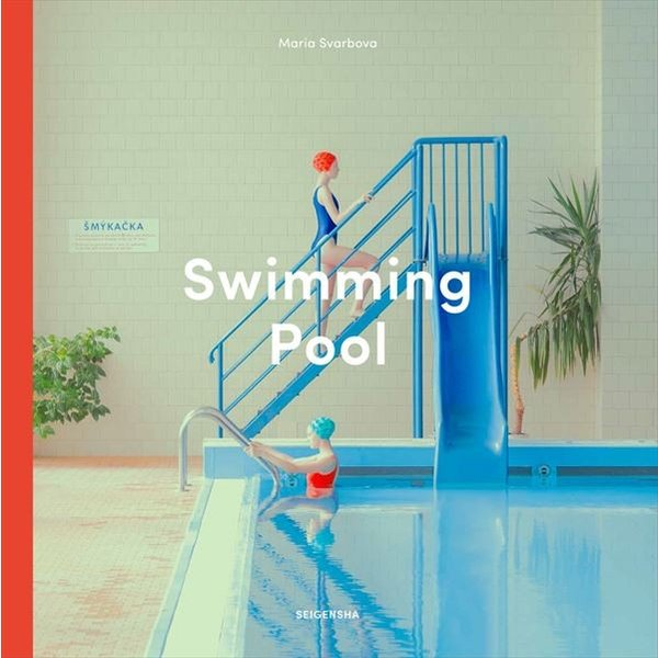 【予約受付中】Maria Svarbova 『Swimming Pool』|d-tsutayabooks