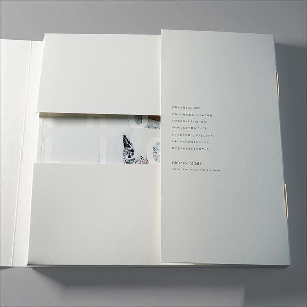 FROZEN LIGHT / トーカ マヒロ Toka Mahiro / 初回限定版 スノーブルケース付 d-tsutayabooks 04