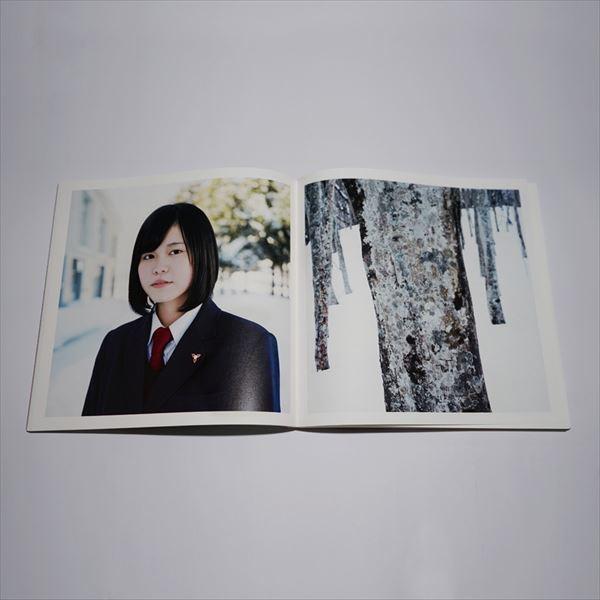 FROZEN LIGHT / トーカ マヒロ Toka Mahiro / 初回限定版 スノーブルケース付 d-tsutayabooks 07