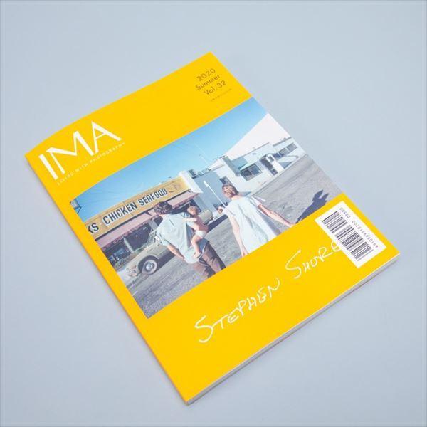 IMA Vol.32 2020 summer|d-tsutayabooks