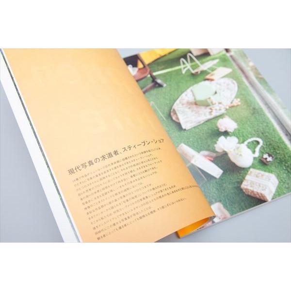 IMA Vol.32 2020 summer|d-tsutayabooks|02