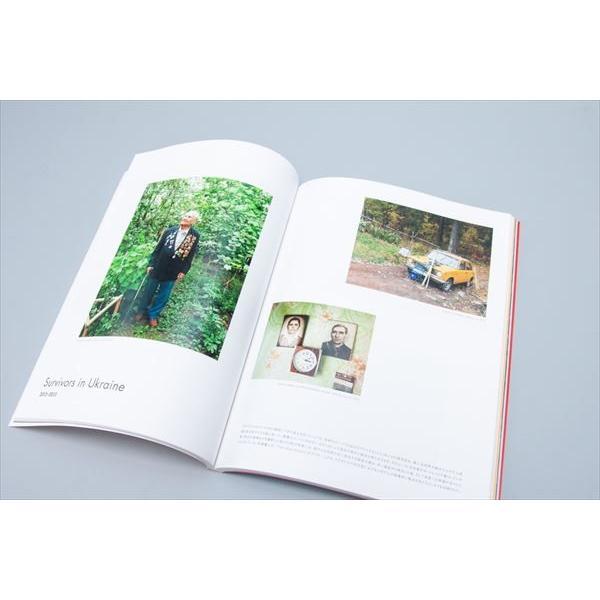 IMA Vol.32 2020 summer|d-tsutayabooks|06