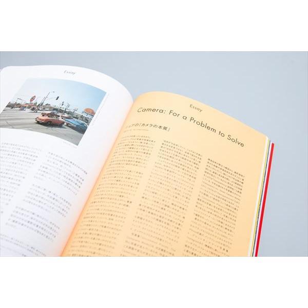 IMA Vol.32 2020 summer|d-tsutayabooks|07