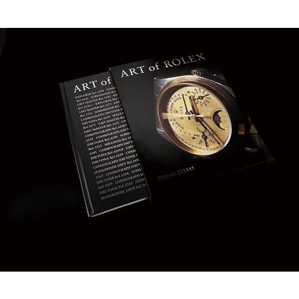 ART of ROLEX 門外不出のヴィンテージ・ロレックスのコレクション|d-tsutayabooks
