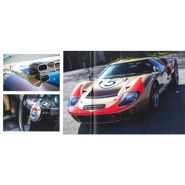 Beautiful Machines - the Era of the Elegant Sportscar 美しきマシンたち - 優美なスポーツカーの時代 d-tsutayabooks 04