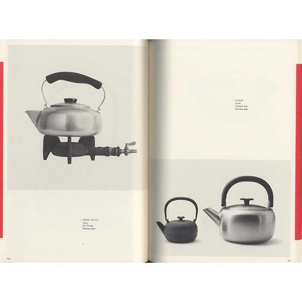 WA: The Essence of Japanese Design|d-tsutayabooks|02