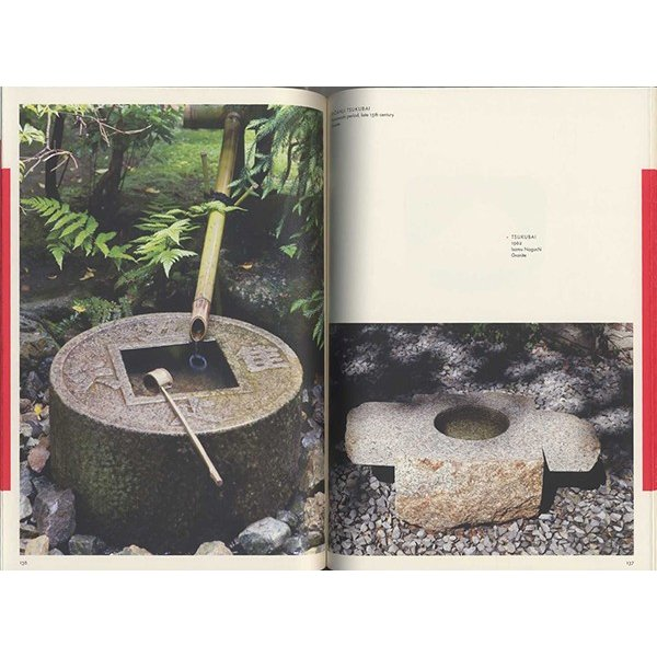 WA: The Essence of Japanese Design|d-tsutayabooks|04
