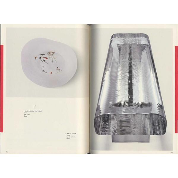 WA: The Essence of Japanese Design|d-tsutayabooks|05