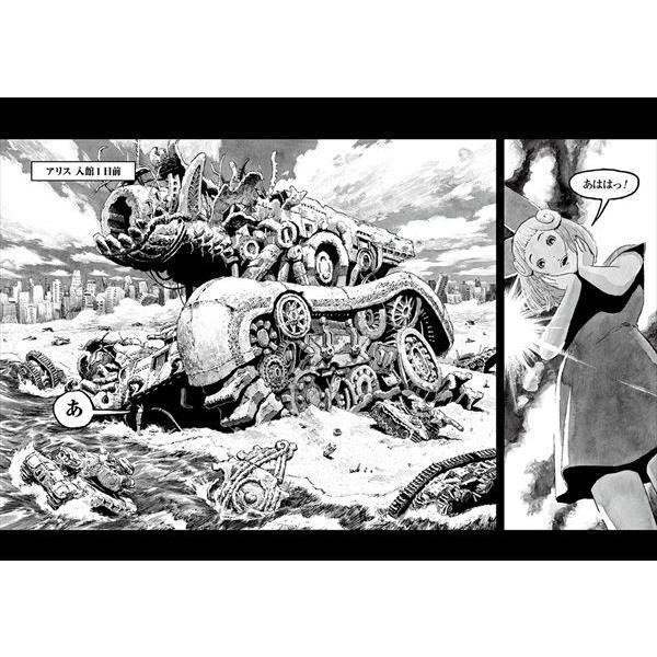 BIBLIOMANIA (ビブリオマニア)【代官山 蔦屋書店限定先行販売】|d-tsutayabooks|02