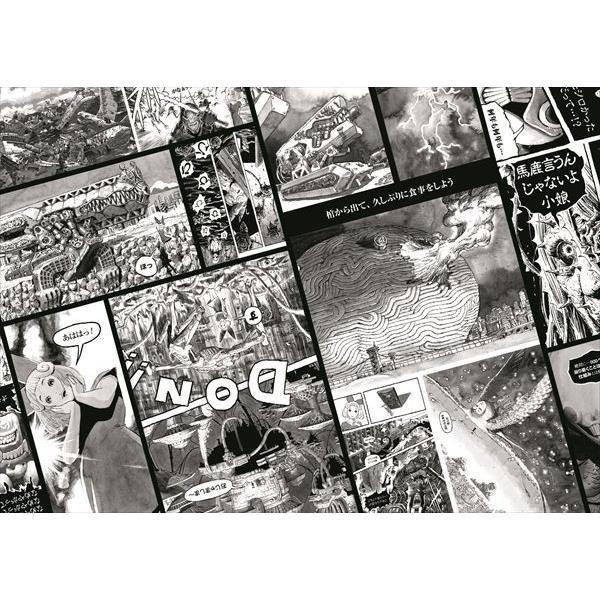 BIBLIOMANIA (ビブリオマニア)【代官山 蔦屋書店限定先行販売】|d-tsutayabooks|06