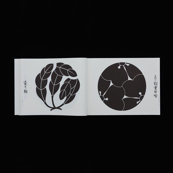 KAMON 家紋本 特装版|d-tsutayabooks|02