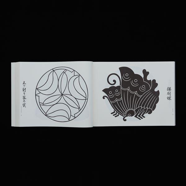 KAMON 家紋本 通常版|d-tsutayabooks|03