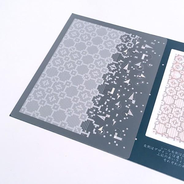 【代官山 蔦屋書店限定デザイン】 hokuri ネイルシール(ポストカード付き) d-tsutayabooks 04