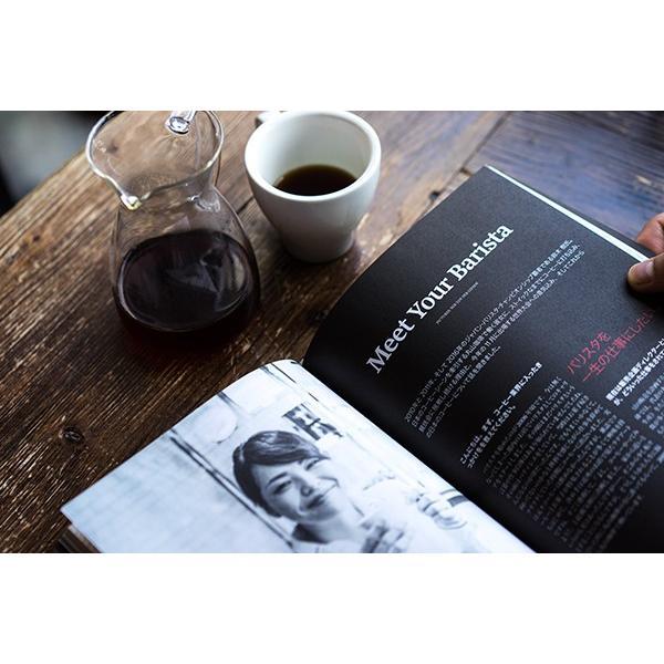 Standart Japan issue 3 世界53ヶ国で読まれているコーヒーマガジン|d-tsutayabooks|02