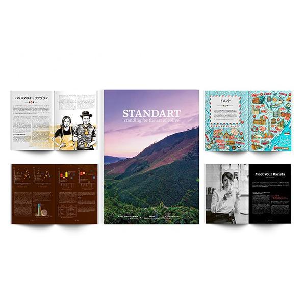 Standart Japan issue 3 世界53ヶ国で読まれているコーヒーマガジン|d-tsutayabooks|03