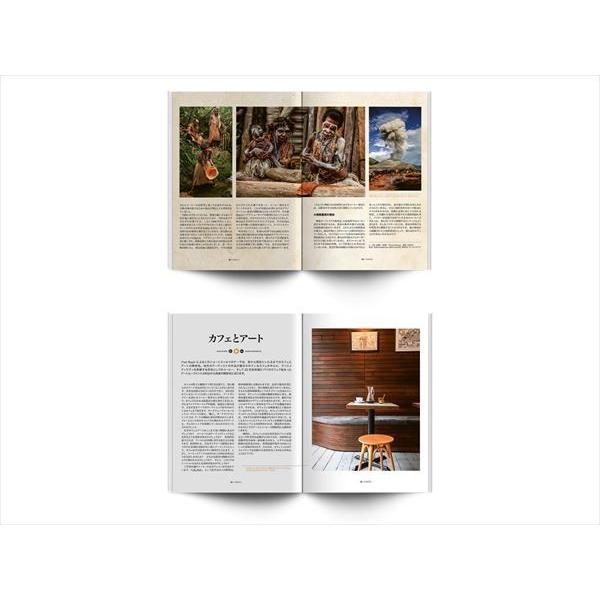 Standart Japan issue4 世界53ヶ国で読まれているコーヒーマガジン|d-tsutayabooks|02