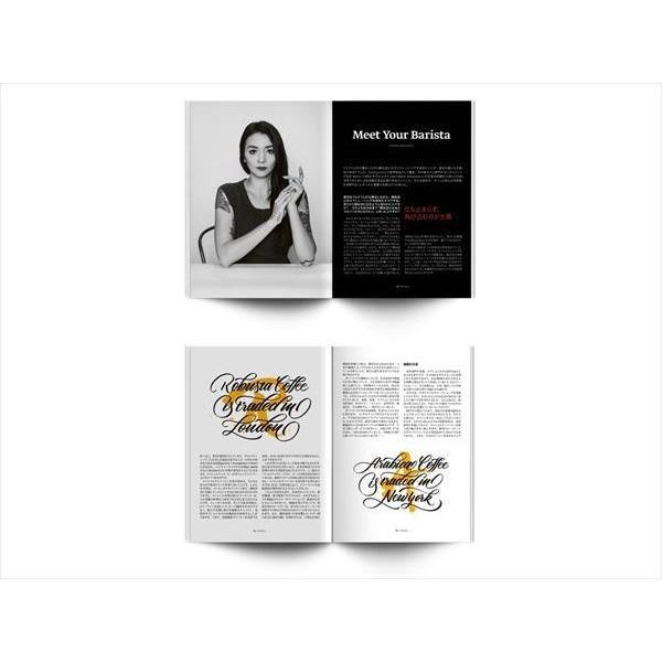 Standart Japan issue4 世界53ヶ国で読まれているコーヒーマガジン|d-tsutayabooks|03