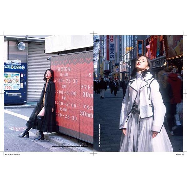 her.magazine issue6|d-tsutayabooks|04
