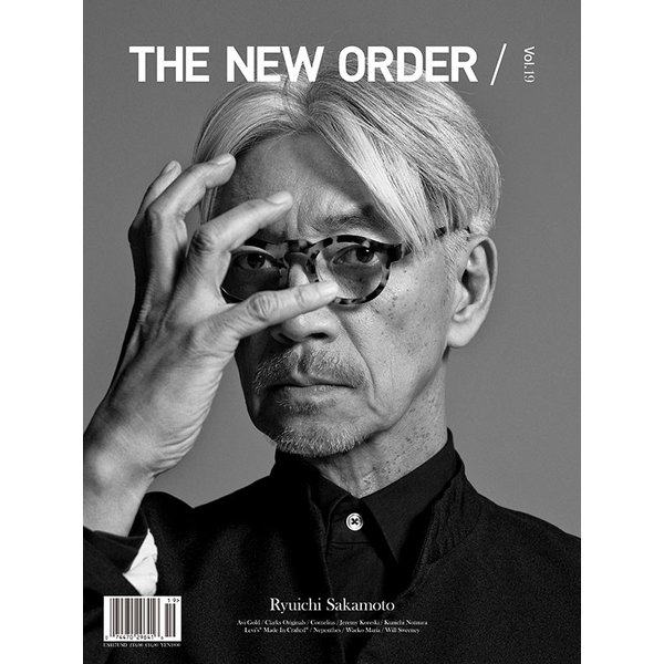 THE NEW ORDER #19 d-tsutayabooks