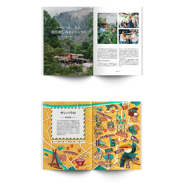 Standart Japan issue6 / 日本版|d-tsutayabooks|04