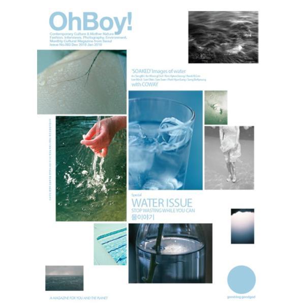 OH BOY! 93 (オーボーイ)  WATER d-tsutayabooks