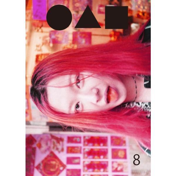 ●▲■ (まる さんかく しかく) issue 8|d-tsutayabooks