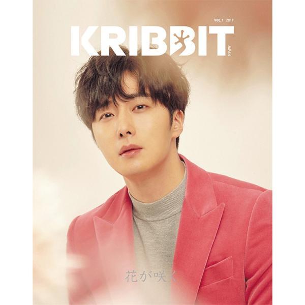 KRIBBIT JAPAN VOL.1|d-tsutayabooks