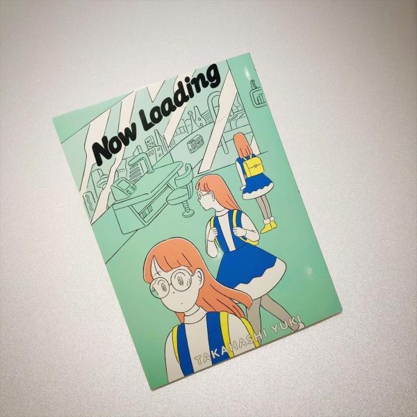 Now Loading (高橋 由季)|d-tsutayabooks