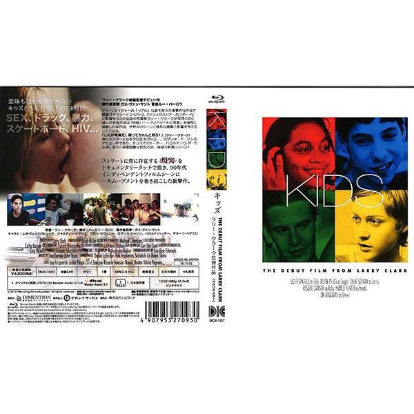 [期間限定封入特典&ポスター付]KIDS Blu-ray|d-tsutayabooks|02