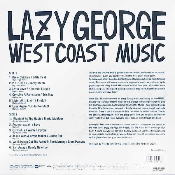 【代官山 蔦屋書店限定】LAZY GEORGE WEST COAST MUSIC レコード|d-tsutayabooks|03