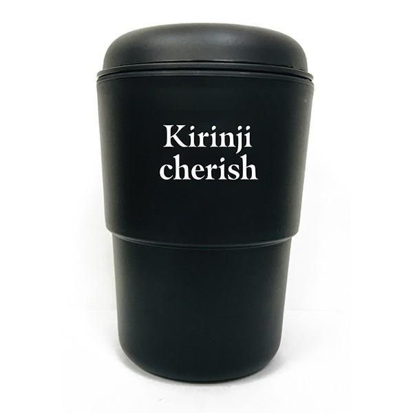 KIRINJI Cafe tumbler stacking ブラック|d-tsutayabooks