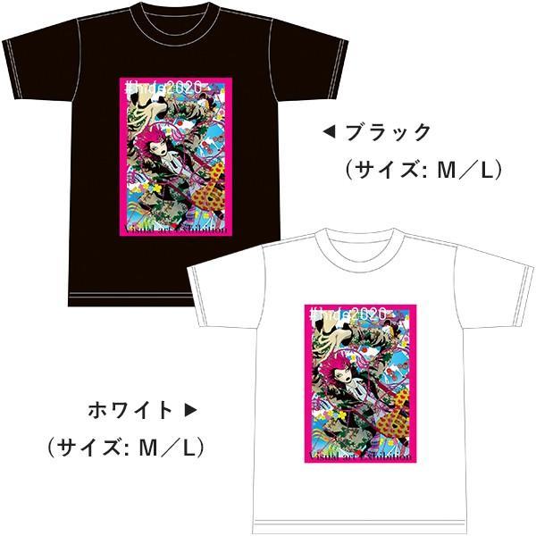#hide2020 Tシャツ 白・黒(各色M/Lサイズ展開)|d-tsutayabooks