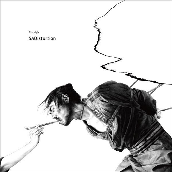 Cutsigh/SADistortion (CD) Shohei Otomo|d-tsutayabooks