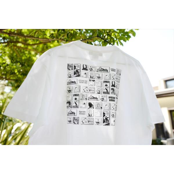 [12月中旬発送予定 予約受付中] 氷室京介 Tシャツ「LX Anniversary」|d-tsutayabooks|04