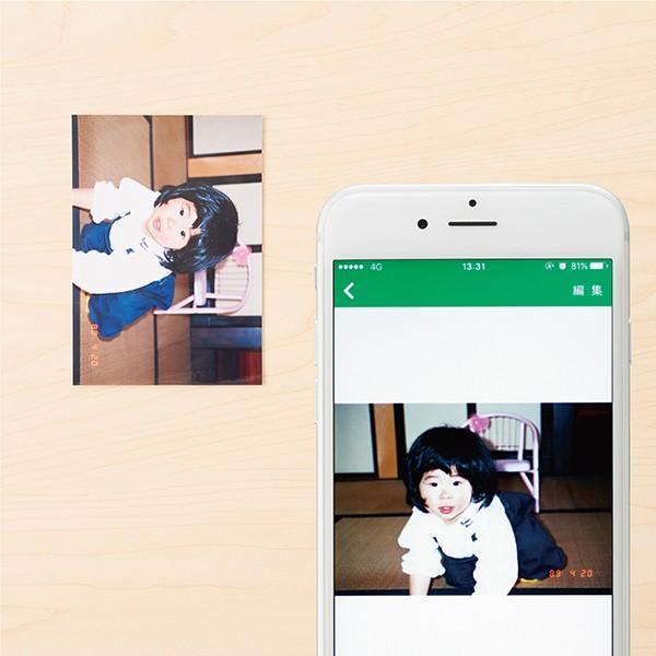 【正規品】iPhone アルバムスキャナ Omoidori (オモイドリ)|d-tsutayabooks|05