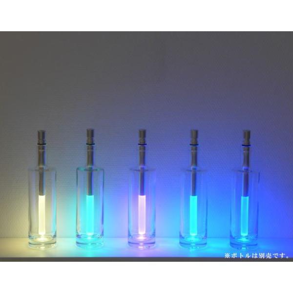 【予約受付中】ボトルライト vivi-LED レインボーBOT05 d-tsutayabooks