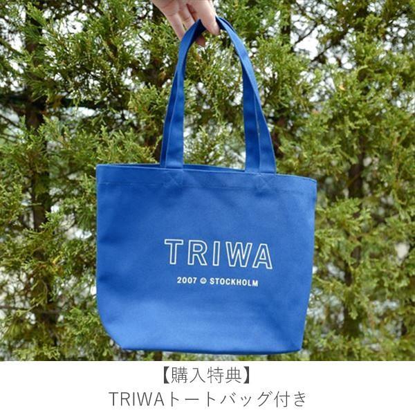 TRIWA Humanium ヒューマニウム HU39D-CL080912|d-tsutayabooks|03